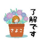 ♦さよこ専用スタンプ♦②大人かわいい(個別スタンプ:06)