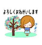 ♦さよこ専用スタンプ♦②大人かわいい(個別スタンプ:07)