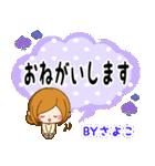 ♦さよこ専用スタンプ♦②大人かわいい(個別スタンプ:08)