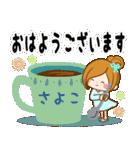 ♦さよこ専用スタンプ♦②大人かわいい(個別スタンプ:10)