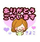 ♦さよこ専用スタンプ♦②大人かわいい(個別スタンプ:13)