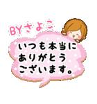 ♦さよこ専用スタンプ♦②大人かわいい(個別スタンプ:15)