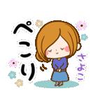 ♦さよこ専用スタンプ♦②大人かわいい(個別スタンプ:17)