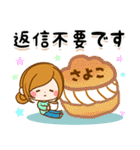 ♦さよこ専用スタンプ♦②大人かわいい(個別スタンプ:20)