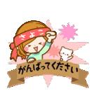 ♦さよこ専用スタンプ♦②大人かわいい(個別スタンプ:21)