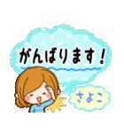 ♦さよこ専用スタンプ♦②大人かわいい(個別スタンプ:22)