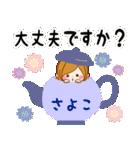 ♦さよこ専用スタンプ♦②大人かわいい(個別スタンプ:28)