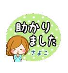 ♦さよこ専用スタンプ♦②大人かわいい(個別スタンプ:34)