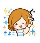 ♦さよこ専用スタンプ♦②大人かわいい(個別スタンプ:35)