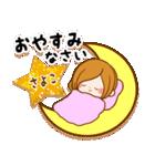 ♦さよこ専用スタンプ♦②大人かわいい(個別スタンプ:38)