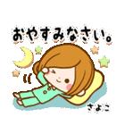 ♦さよこ専用スタンプ♦②大人かわいい(個別スタンプ:39)
