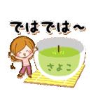 ♦さよこ専用スタンプ♦②大人かわいい(個別スタンプ:40)