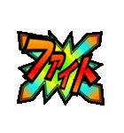 動く!叫び専用スタンプ2(個別スタンプ:07)
