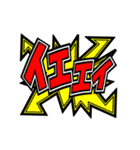 動く!叫び専用スタンプ2(個別スタンプ:16)