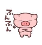ぶたたのリアクション4(個別スタンプ:01)