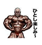 ひとし専用 筋肉マッチョマッスルスタンプ(個別スタンプ:05)