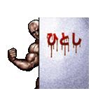 ひとし専用 筋肉マッチョマッスルスタンプ(個別スタンプ:08)