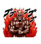 ひとし専用 筋肉マッチョマッスルスタンプ(個別スタンプ:10)