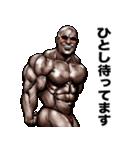 ひとし専用 筋肉マッチョマッスルスタンプ(個別スタンプ:15)