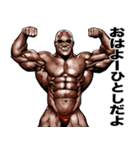 ひとし専用 筋肉マッチョマッスルスタンプ(個別スタンプ:21)