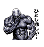 ひとし専用 筋肉マッチョマッスルスタンプ(個別スタンプ:37)