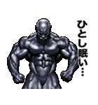 ひとし専用 筋肉マッチョマッスルスタンプ(個別スタンプ:39)