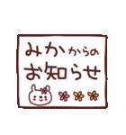 ★み・か・ち・ゃ・ん★(個別スタンプ:1)