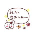 ★み・か・ち・ゃ・ん★(個別スタンプ:30)