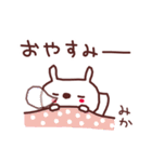 ★み・か・ち・ゃ・ん★(個別スタンプ:38)