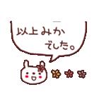 ★み・か・ち・ゃ・ん★(個別スタンプ:39)