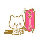 ☆子猫のネコル☆なかよしママ大好きVer☆