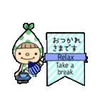 小人の世界2【春】(個別スタンプ:03)
