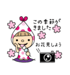 小人の世界2【春】(個別スタンプ:05)