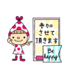 小人の世界2【春】(個別スタンプ:06)