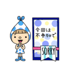 小人の世界2【春】(個別スタンプ:07)