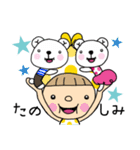 小人の世界2【春】(個別スタンプ:08)