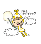 小人の世界2【春】(個別スタンプ:09)