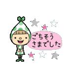 小人の世界2【春】(個別スタンプ:12)