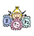 小人の世界2【春】(個別スタンプ:13)