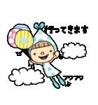 小人の世界2【春】(個別スタンプ:14)