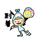 小人の世界2【春】(個別スタンプ:15)