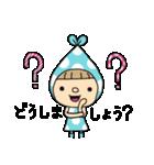 小人の世界2【春】(個別スタンプ:16)