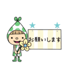 小人の世界2【春】(個別スタンプ:17)