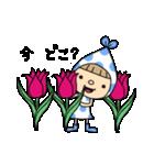 小人の世界2【春】(個別スタンプ:18)