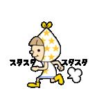小人の世界2【春】(個別スタンプ:19)
