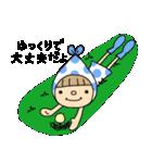 小人の世界2【春】(個別スタンプ:20)