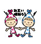 小人の世界2【春】(個別スタンプ:21)