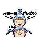 小人の世界2【春】(個別スタンプ:22)