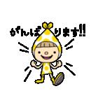 小人の世界2【春】(個別スタンプ:23)