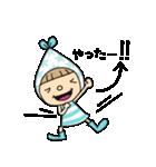 小人の世界2【春】(個別スタンプ:24)